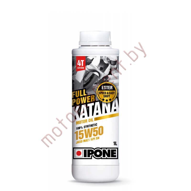 IPONE Full Power Katana 15W50 1L
