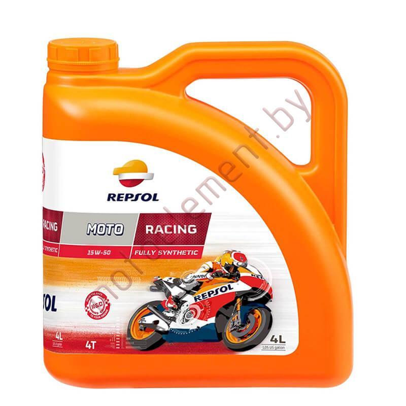 Repsol Moto Racing 4T 15W50 4L