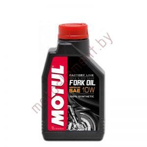 Motul Fork Factory Line 10W