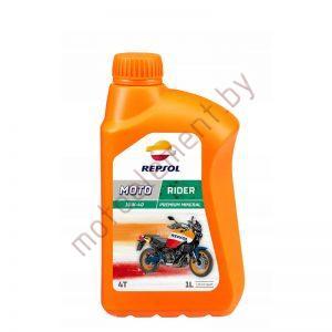 REPSOL MOTO RIDER 4T 10W40 1L