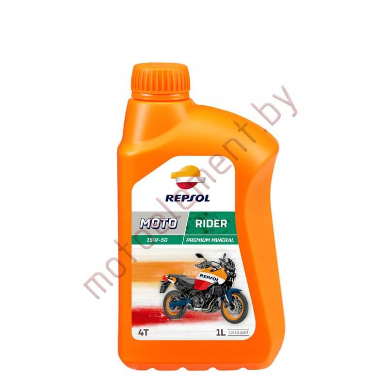 REPSOL MOTO RIDER 4T 15W50 1L