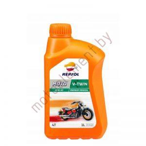 REPSOL MOTO V-TWIN 4T 20W50 1L