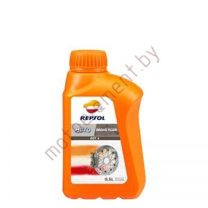 Repsol Moto DOT 4 Brake Fluid