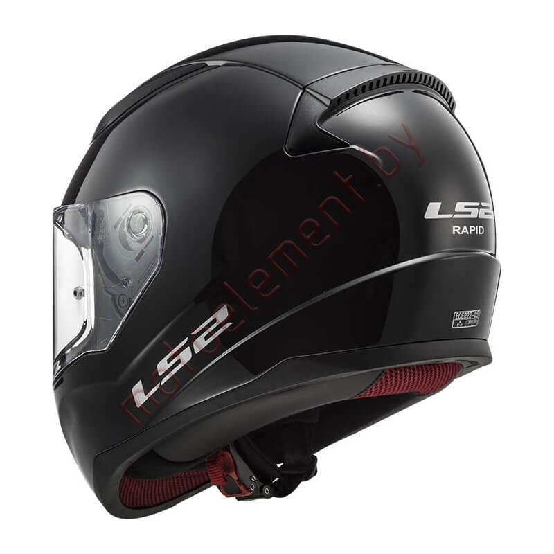 LS2 FF353 RAPID SOLID (Black)