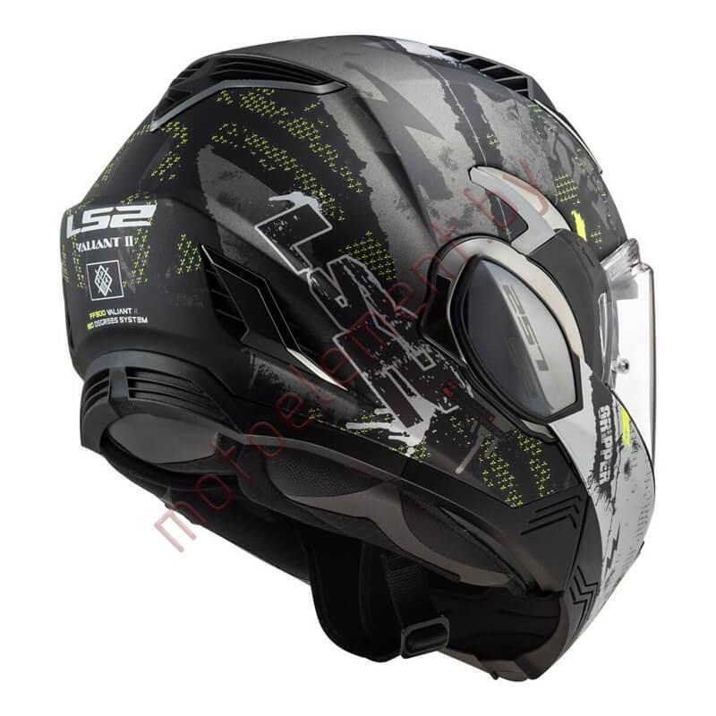 LS2 FF900 VALIANT II Gripper (Matt Titanium)