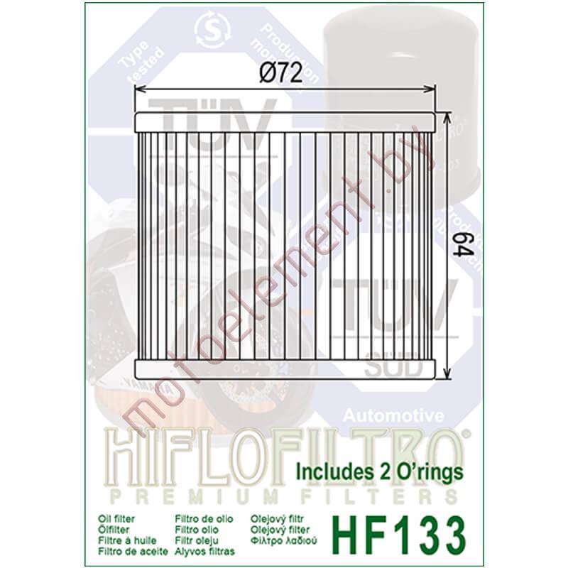 HifloFiltro HF133