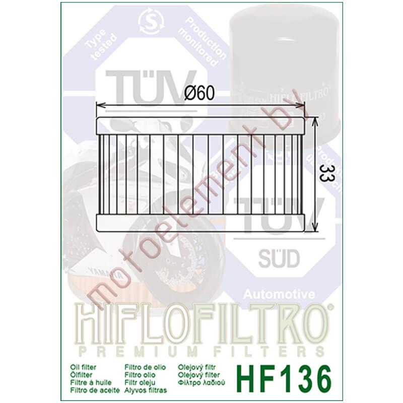 HifloFiltro HF136
