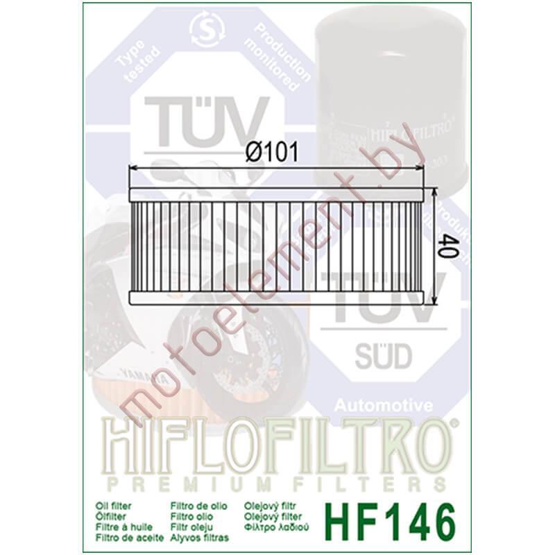 HifloFiltro HF146