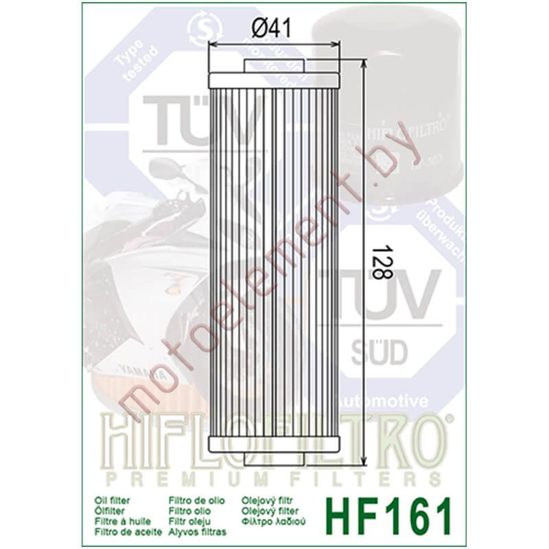 HifloFiltro HF161