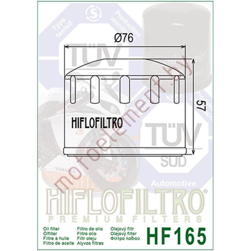 HifloFiltro HF165