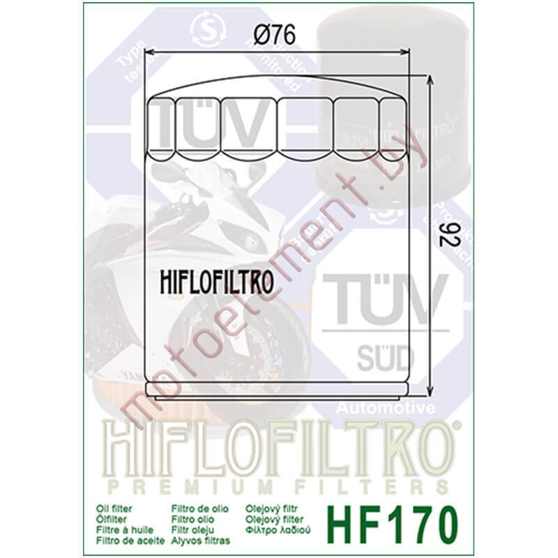 HifloFiltro HF170
