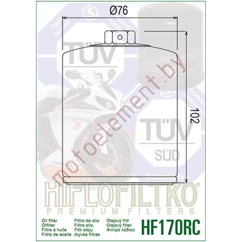 HifloFiltro HF170RC