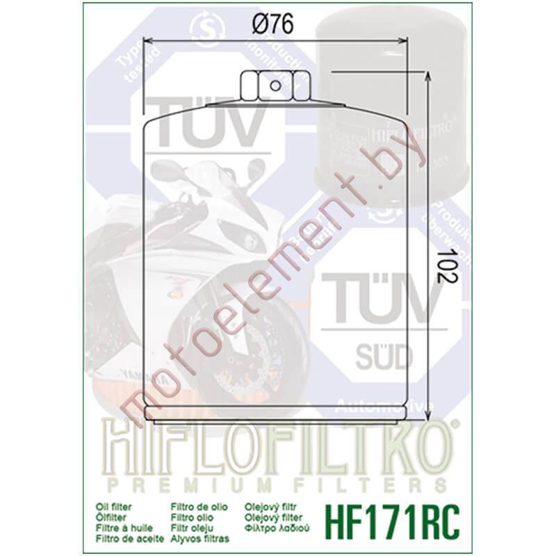 HifloFiltro HF171RC