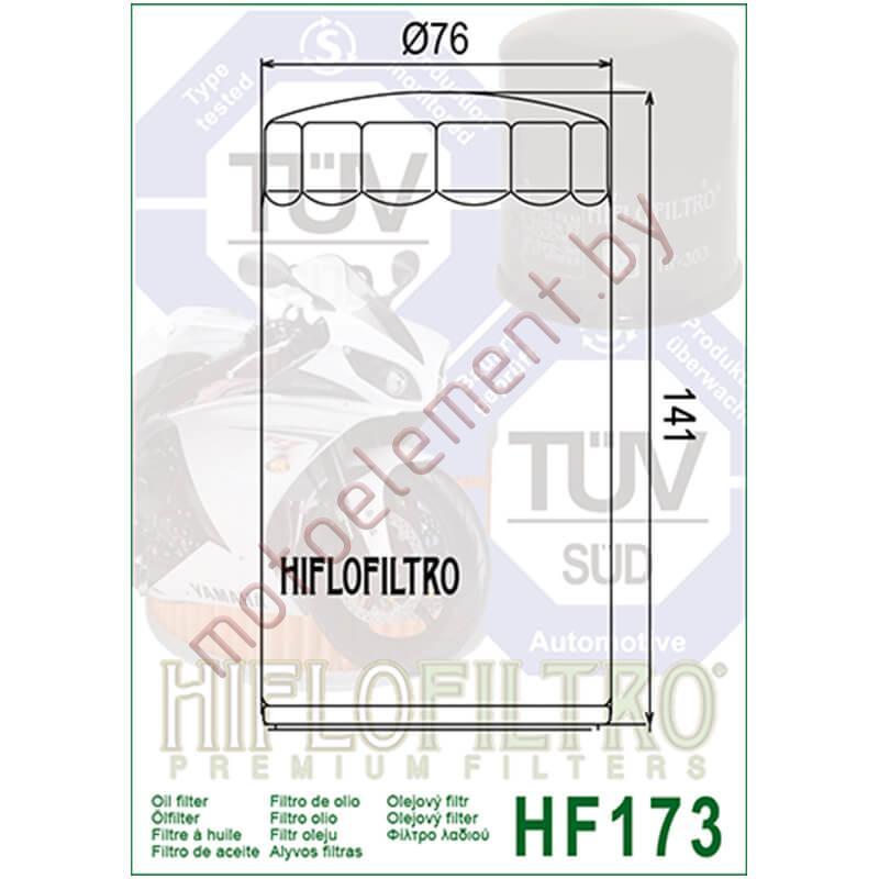 HifloFiltro HF173