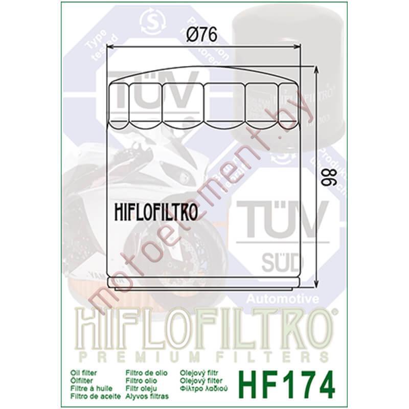 HifloFiltro HF174