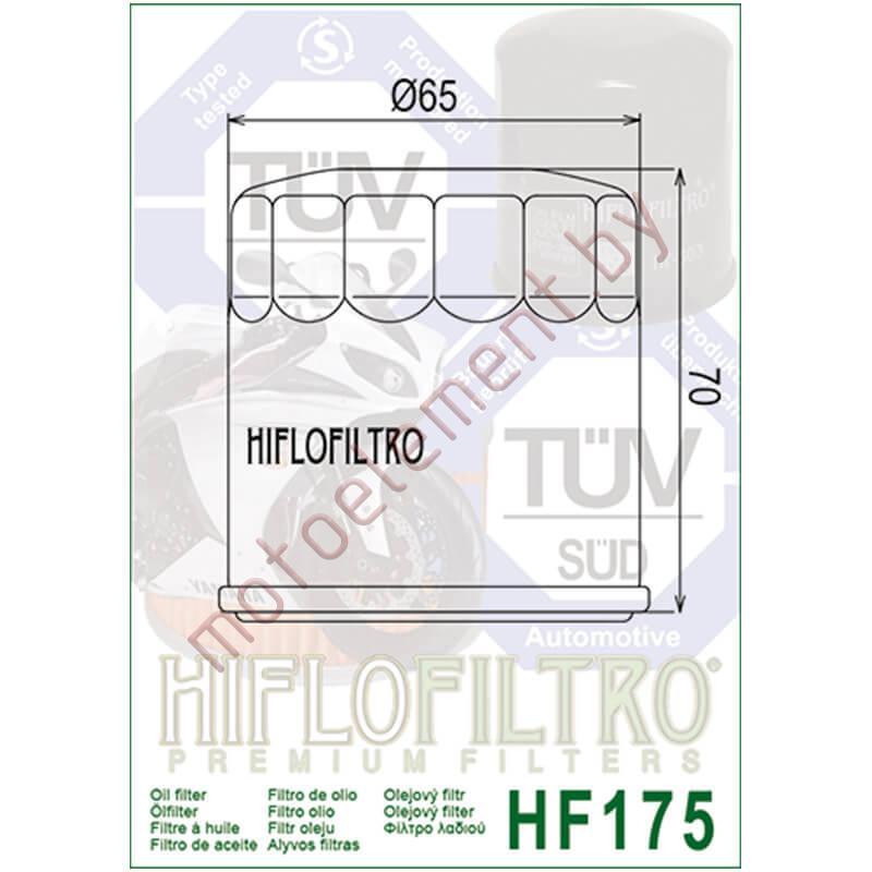 HifloFiltro HF175