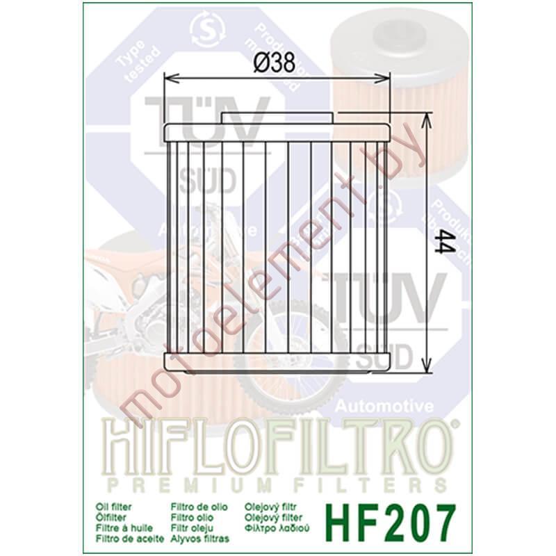 HifloFiltro HF207