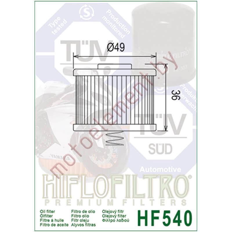 HifloFiltro HF540