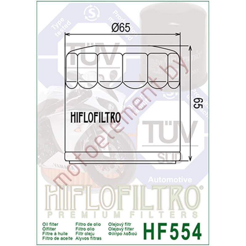 HifloFiltro HF554