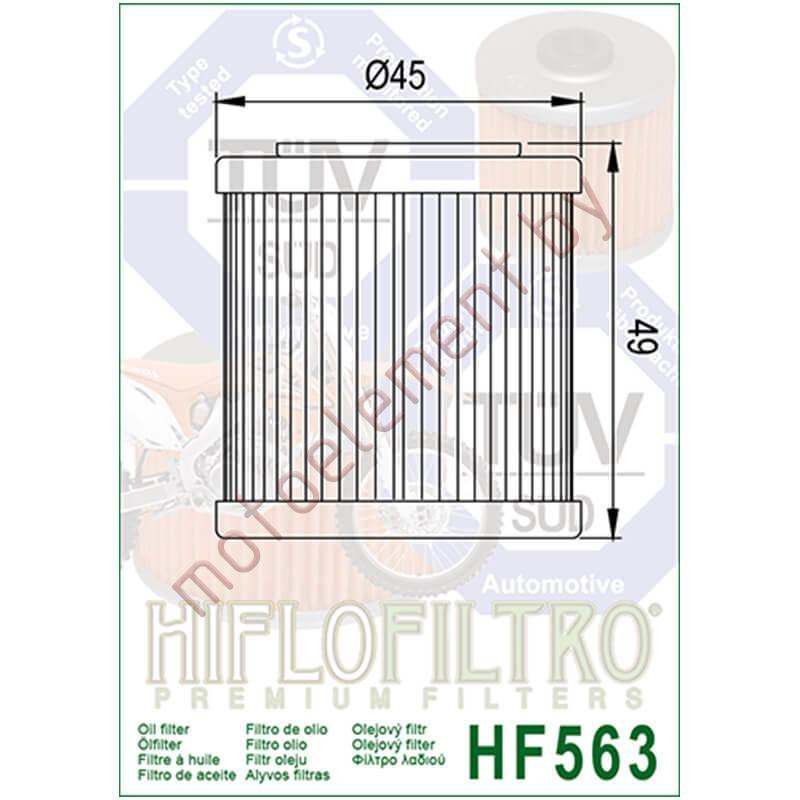 HifloFiltro HF563
