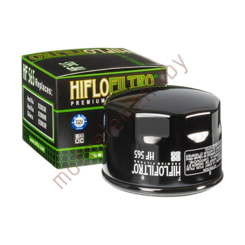 HifloFiltro HF565