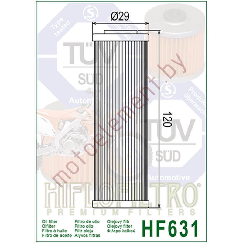 HifloFiltro HF631
