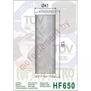 HifloFiltro HF650