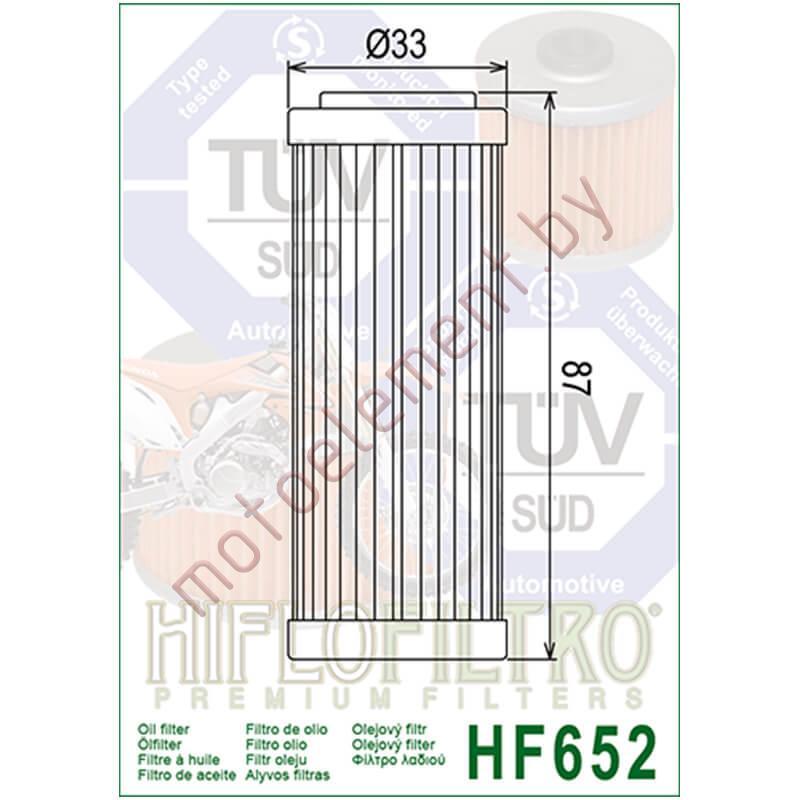 HifloFiltro HF652