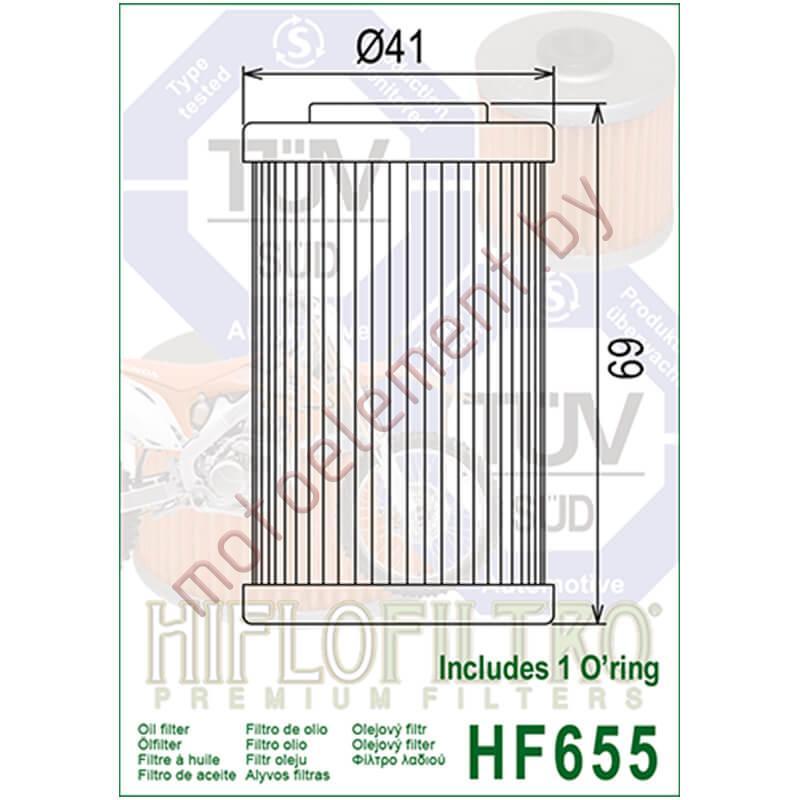 HifloFiltro HF655