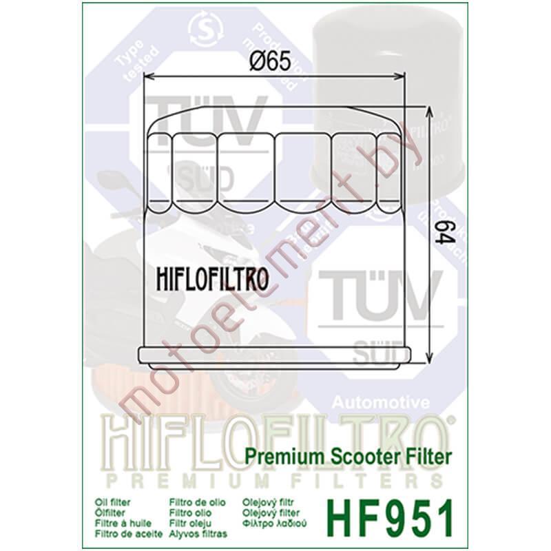 HifloFiltro HF951