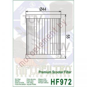 HifloFiltro HF972