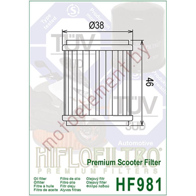 HifloFiltro HF981
