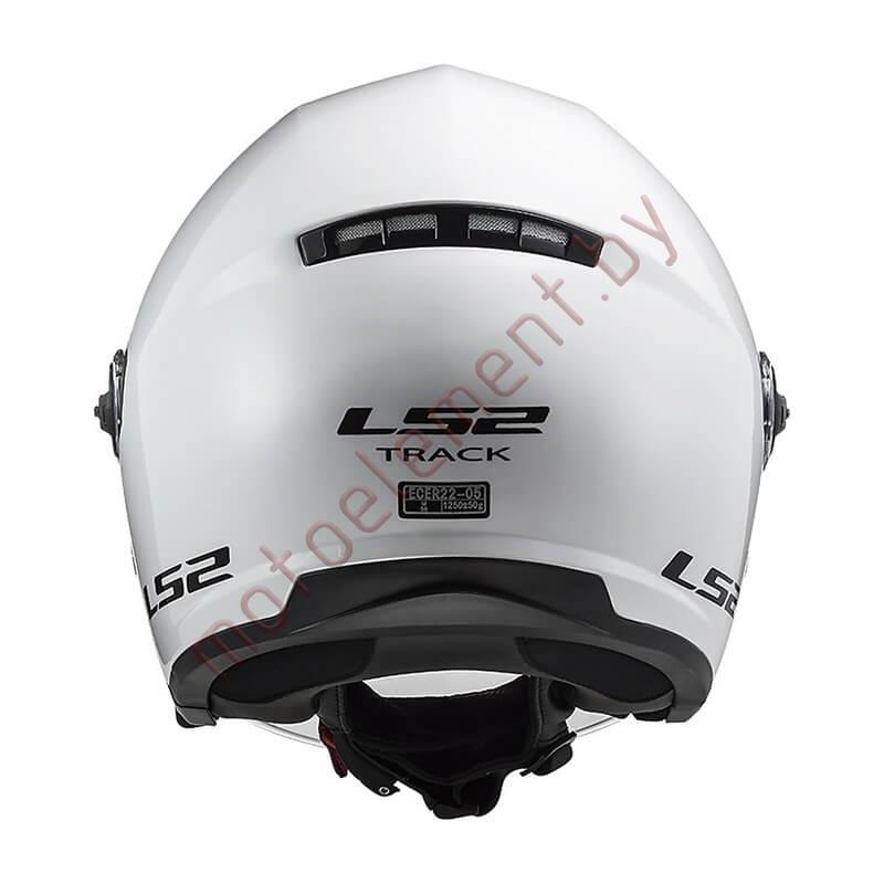 LS2 OF569 TRACK Solid (White)