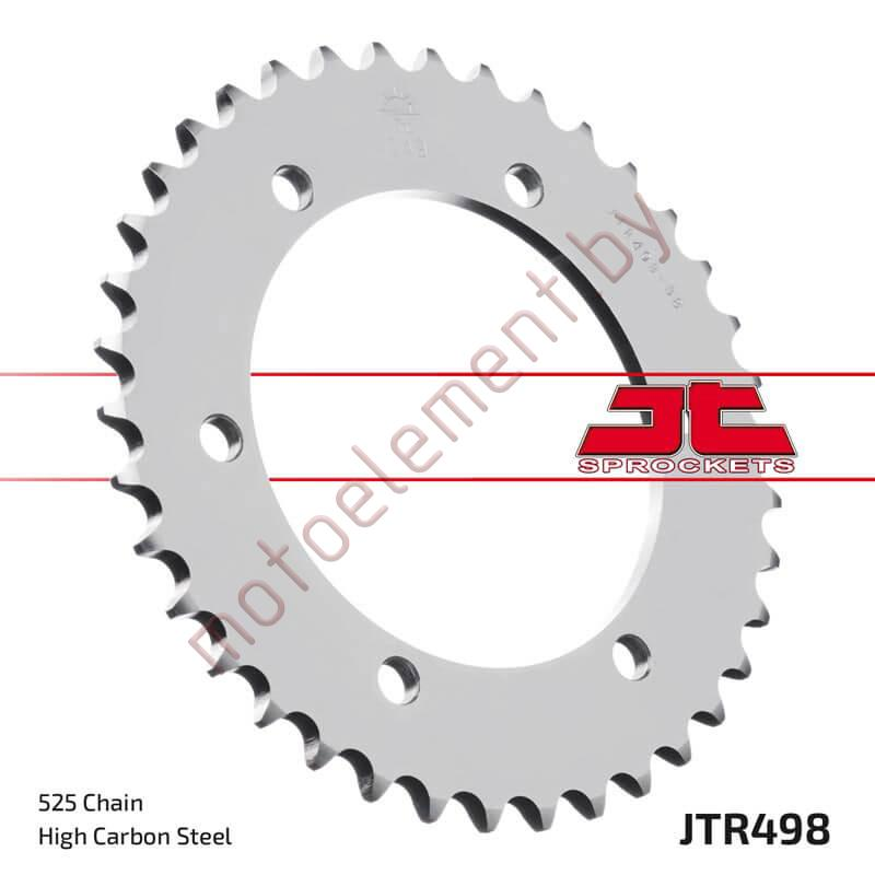 JTR498